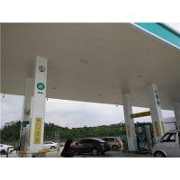 300面中石油油站白色长条形铝扣板天花