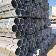 云南镀锌管价格表/昆明钢管规格/集贸易加工配送服务为一体的西南大型钢材厂家