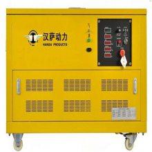 全自动15KW汽油发电机 机房应急发电机