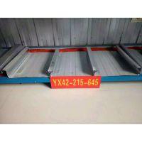 凭借YXB42-215-645闭口压型钢板稀缺板型,上海新之杰入选中煤供应商