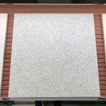 洗浴中心用石英磚 石英磚品牌生產廠家