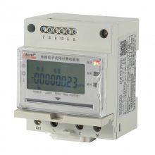 安科瑞DDSY1352 节水灌溉电表 导轨式安装 智慧灌溉云平台