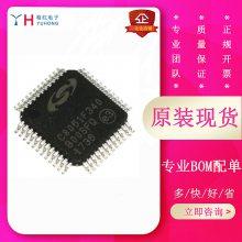 SILICON/芯科C8051F340-GQR全新原装芯片 现货单片机 C8051F340