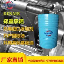 西安汽缸油授权经销商 11号汽缸油对应新等级 山东福斯润滑油