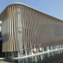 室内立体弧形铝方通 造形铝板天花吊顶 异形铝板组合天花厂家直供