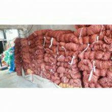养殖网防野猪网防护网尼龙网供应厂家