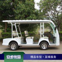 安步优品ABLQY086白色新款8座电动看楼车厂家电瓶观光车报价景区观光车价格