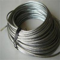 进口不锈钢丝绳 321包胶钢丝绳 质量保证规格齐全