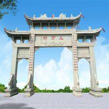著名的几座石牌坊都在那里及石头牌楼大门的由来。