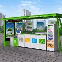 石家庄环保垃圾箱设计、智能分类垃圾箱厂家定做