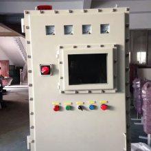 厂家直销PLC电控柜