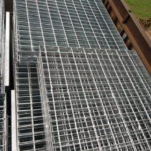 批量供应G403/30/100互插钢格板_排水复合钢格板_安平领冠沟盖板