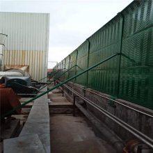 金属吸音板 荆州金属吸音板 金属吸音板规格