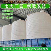 上海 6吨塑料水箱*** 6吨塑料贮罐款式 6吨水塔塑料性能好