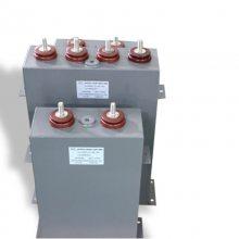 【工厂定制】赛福2000UF 1200VDC充磁机电容器 脉冲直流滤波电容器