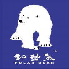 唐山北极熊建材有限公司