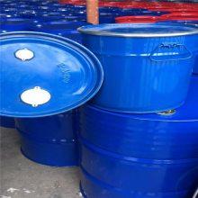 ??松梨诿摲紵NExxsol D40溶劑油