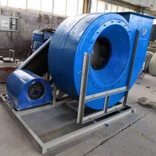 离心式玻璃钢风机 防腐离心风机FR4-72防爆变频风机厂家