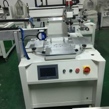 镇江市锯齿丝印机锯皮网印机锯条全自动转盘丝网印刷机