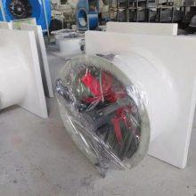 防腐屋頂軸流風機DWT-1-2.2kw玻璃鋼風機8#風機