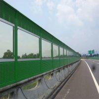 高速公路声屏障 室外隔音墙 声屏障厂家