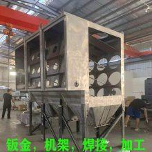 大型设备机架加工 大型机架加工 6米龙门铣床加工 东莞cnc机械加工厂