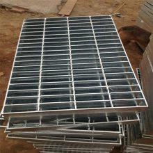 河北钢格板-河北钢格栅板-河北衡水钢格板厂家 表面处理热镀锌泰江