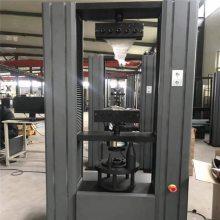 土工布撕裂试验机_鑫达土工布拉力试验机_XD-T50土工布试验机制造商