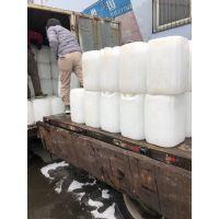 供应工业级含量99.5冰醋酸 山东冰醋酸厂家