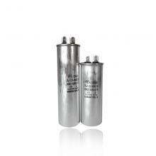 【批发】SAIFU CBB65 450V 50UF油浸空调防爆电容器