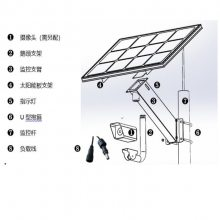 DS-2FSCH20S60-H 海康威视加热版太阳能供电配件(筒机版) 太阳能智慧供电系统