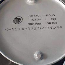 日本出光IP溶劑/IP 12 /IP Lx