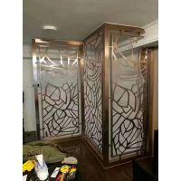 不锈钢金属玄关,装饰花格厂家订制