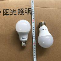 阳光LED球泡阳光节能灯泡螺口E27阳光照明5w7w9w螺口家用白光黄光