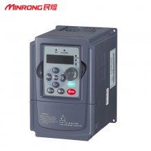 变频器 *** 民熔 ***矢量变频器 380V电机调速器 变频器生产厂家