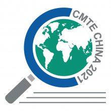 2021第三届上海国际计量测试技术与设备博览会