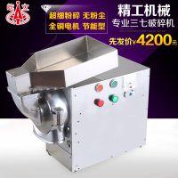 屹立不锈钢连续式中药三七粉碎机流水式超细商用打粉机磨粉机大型
