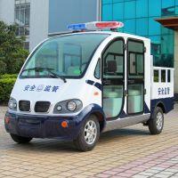 安步优品ABLQH051两排座电动巡逻车 四座带货斗LED显示屏封闭式电动巡逻车价格