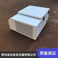 金坛九游会老哥论坛 TDL5M精密低速冷冻离心机直销