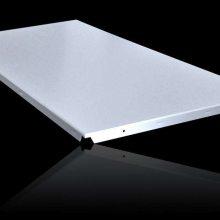 工程梅花孔铝扣板-1.8冲孔梅花孔天花