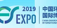 2019中国国际垃圾分类技术及处理设备展览会