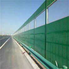 冷却塔隔音板 高架桥隔音墙 产品性能好 森岸