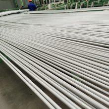 不锈钢管KY704钢无缝换热管厂家现货销售