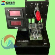 自动化测试治具厂-自动化测试治具-东莞寮步乾进电子设备