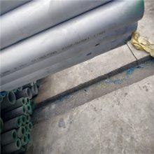 SS304精密鋼管價格_浙江精密鋼管切割零售