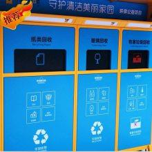 现货户外分类垃圾桶双桶 小区街道环卫垃圾箱 不锈钢两分类果皮箱