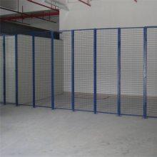 1.8米高护栏网 金属防护栏 厂区围栏网