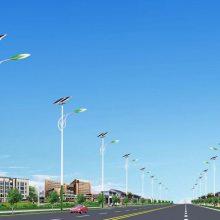 重庆户外太阳能路灯厂家