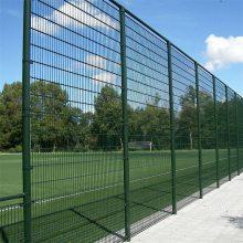 球场围栏网勾花护栏网体育场围栏网篮球场围网隔离防护铁丝网围栏