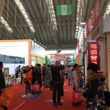 2021哈尔滨第21届装饰材料及门业展览会